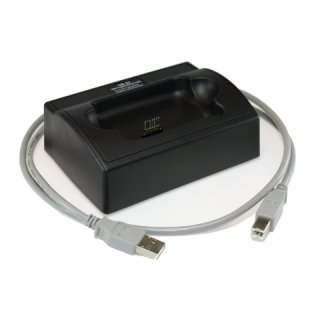 Programmierstation UB-24 Plus - USB
