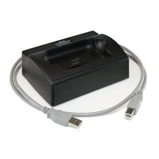 Programmierstation UB-23 Plus - USB